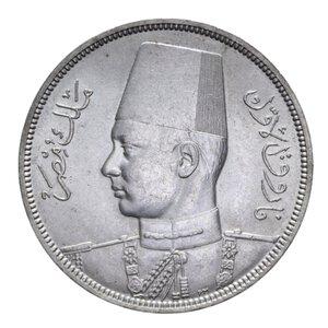 obverse: EGITTO FAROUK MEZZA PIASTRA 1939 AG. 14,02 GR. qFDC