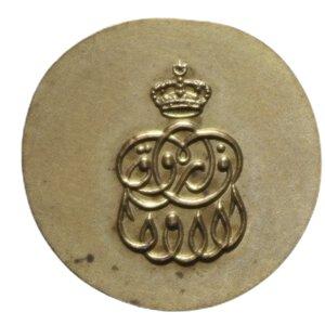 reverse: EGITTO UNIFACE 1,73 GR. 17,60 MM. FDC