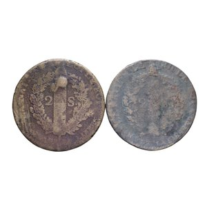 reverse: FRANCIA LUIGI XVI LOTTO 2 MONETE CU  MED. MB