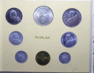 reverse: GIOVANNI XXIII (1958-1963) SERIE IN LIRE 1962 CONCILIO CON AG. IN FOLDER FDC
