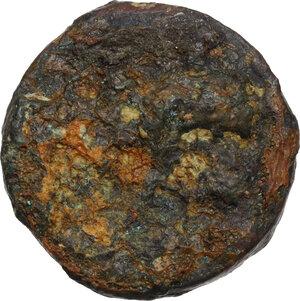 reverse: Bronze applique or medallion.  Roman imperial, 1st-3rd century AD.  21 mm, 12.50 g
