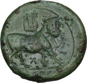 reverse: Samnium, Southern Latium and Northern Campania, Cales. AE 20 mm, 265-240 BC