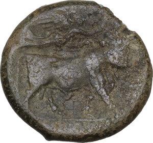 reverse: Samnium, Southern Latium and Northern Campania, Cales. AE 19 mm, 265-240 BC