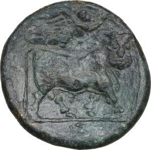 reverse: Samnium, Southern Latium and Northern Campania, Compulteria. AE 18 mm, 265-240 BC