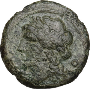 obverse: Samnium, Southern Latium and Northern Campania, Suessa Aurunca. AE 20 mm, 265-240 BC