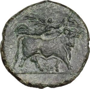 reverse: Samnium, Southern Latium and Northern Campania, Suessa Aurunca. AE 20 mm, 265-240 BC