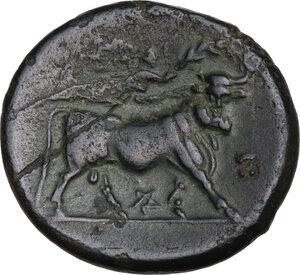 reverse: Samnium, Southern Latium and Northern Campania, Teanum Sidicinum. AE 21 mm, 265-240 BC