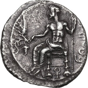 obverse: Cilicia, Tarsos.  Mazaios, Satrap (361-334 BC).. AR Stater