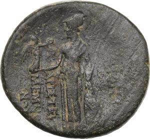 reverse: Lydia, Sardes. AE 23 mm, 2nd-1st century BC