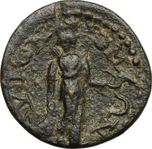 reverse: Pisidia, Termessos.  Pseudo-autonomous issue.. AE Diassarion, 240-260