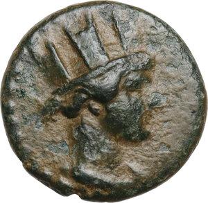 obverse: Cappadocia, Caesarea-Eusebia.  Pseudo-autonomous issue. Temp. of Trajan.. 1/3 Assarion, 80/1 or 100/1 AD