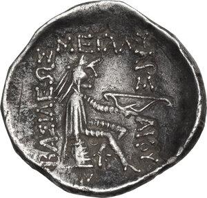 reverse: Kings of Parthia.  Phriapatios to Mithradates I (c. 185-132 BC). AR Drachm, Hekatompylos Mint