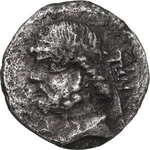obverse: Kings of Parthia.  Phraates II (132-127 BC). AR drachm, Tambrax mint