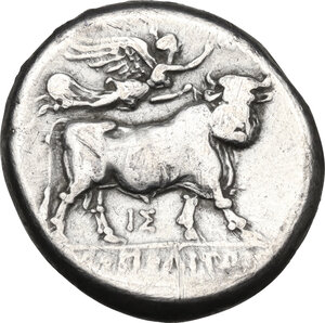 reverse: Central and Southern Campania, Neapolis. AR Didrachm, 275-250 BC