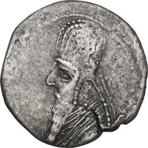 obverse: Kings of Parthia.  Gotarzes I (95-87 BC). AR Drachm. Raghae mint