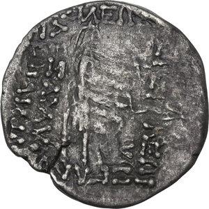 reverse: Kings of Parthia.  Gotarzes I (95-87 BC). AR Drachm. Raghae mint