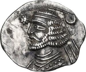 obverse: Kings of Parthia.  Orodes II (58-38 BC). AR Drachm, Mithradatkart mint