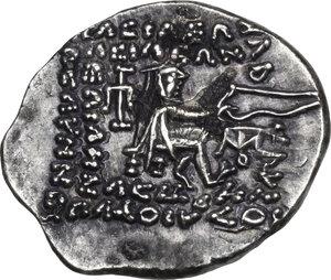 reverse: Kings of Parthia.  Orodes II (58-38 BC). AR Drachm, Mithradatkart mint