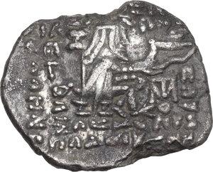 reverse: Kings of Parthia.  Phraates IV (38-32 BC).. AR Drachm