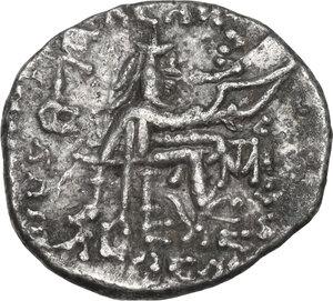 reverse: Kings of Parthia.  Phraates IV (38-32 BC).. AR Drachm, Mithradatkart mint