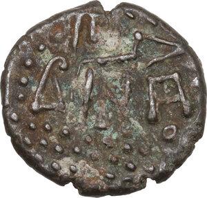 reverse: Kings of Parthia.  Vardanes I (c. 38-46 AD). AR Drachm, Mithradatkart mint
