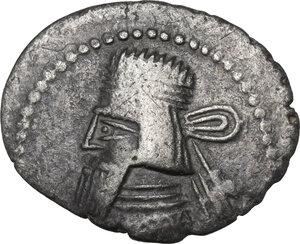 obverse: Kings of Parthia.  Vologases I (58-77 AD).. AR Drachm