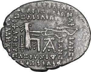 reverse: Kings of Parthia.  Vologases I (58-77 AD).. AR Drachm