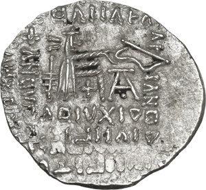 reverse: Kings of Parthia.  Pakoros I (78-120).. AR Drachm, Ekbatana mint