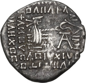 reverse: Kings of Parthia.  Vologases III (105-147 AD).. AR Drachm