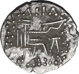 reverse: Kings of Parthia.  Vologases VI (208-228 AD).. AR Drachm, Ekbatana mint