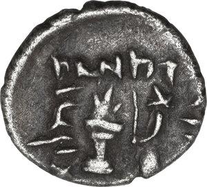 reverse: Persis.  Ardashir II (c. 50-1 BC).  AR Hemidrachm