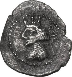 obverse: Persis.  Ardashir II (c. 50-1 BC).  AR Hemidrachm