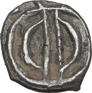 reverse: Persis.  Uncertain king (1st cent. AD).. AR Hemidrachm