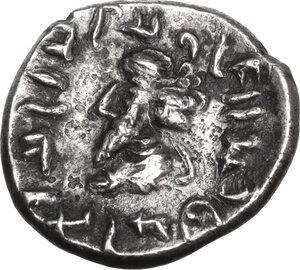 reverse: Persis.  Vadfradad IV  (c. 1st cent. AD). AR Drachm
