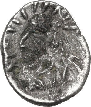 reverse: Persis.  Artaxerxes III (1st-2nd cent. AD). AR Drachm