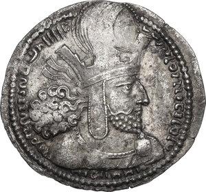 obverse: Sasanian Empire.  Shapur I (241-272).. AR Drachm