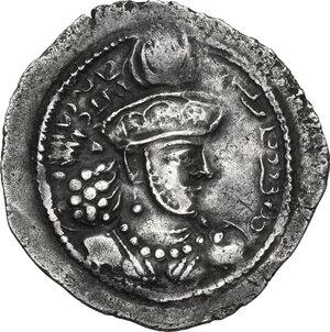 obverse: Sasanian Empire.  Shapur III (383-388). AR Drachm