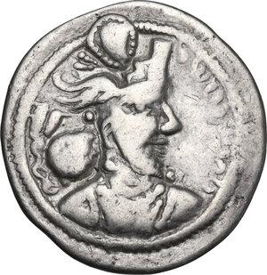 obverse: Sasanian Empire.  Varhran IV (388-399).. AR Drachm