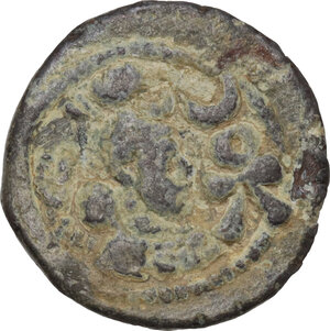 obverse: Sasanian Empire.   Yazdgard I (399-420). Lead (?) unit.