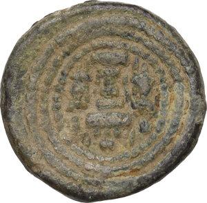 reverse: Sasanian Empire.   Yazdgard I (399-420). Lead (?) unit.