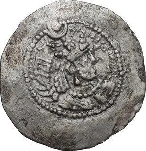 obverse: Sasanian Empire.  Yazdgard II (438-457). AR Drachm, Style Group B