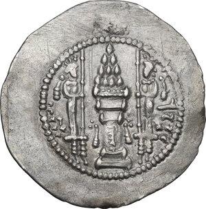 reverse: Sasanian Empire.  Yazdgard II (438-457). AR Drachm, Style Group B