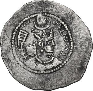 obverse: Sasanian Empire.  Yazdgard II (438-457). AR Drachm, Uncertain mint