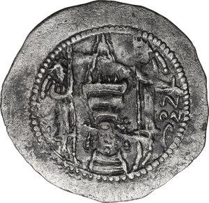 reverse: Sasanian Empire.  Yazdgard II (438-457). AR Drachm, Uncertain mint