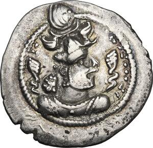 obverse: Sasanian Empire.  Peroz (457-483). AR Drachm, WH mint, Weh-Andiyok-Shapur, Khuzistan