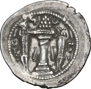 reverse: Sasanian Empire.  Peroz (457-483). AR Drachm, WH mint, Weh-Andiyok-Shapur, Khuzistan