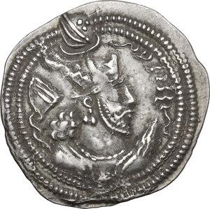 obverse: Sasanian Empire.  Balash (484-488). AR Drachm, AT mint, Adurbadagan
