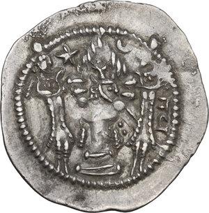 reverse: Sasanian Empire.  Balash (484-488). AR Drachm, AT mint, Adurbadagan