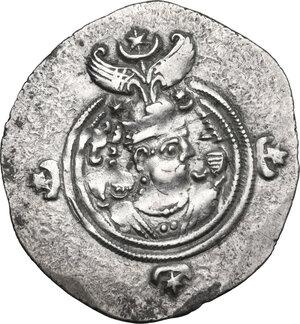 obverse: Sasanian Empire.  Khusro II (591-628).. AR Drachm, AYLAN (Unknown) mint, RY 10 (601 AD)
