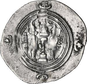 reverse: Sasanian Empire.  Khusro II (591-628).. AR Drachm, AYLAN (Unknown) mint, RY 10 (601 AD)